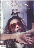 So It Goes Issue 6 Behati Prinsloo Magazine Issue Behati Prinsloo
