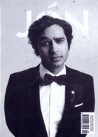 Jon Issue 9 Kunal Nayyar Magazine Issue Kunal Nay