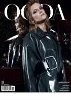 Odda Issue 11 Kasia Struss Magazine Issue Od-11 KS