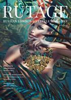 Rutage Magazine Issue Issue 15