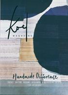 Koel Magazine Issue NO 7