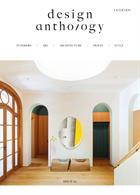 Design Anthology Uk Magazine Issue