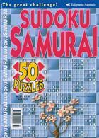 Sudoku Samurai Magazine Issue NO 80