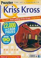 Puzzler Q Kriss Kross Magazine Issue NO 498