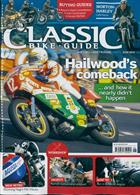 Classic Bike Guide Magazine Issue JUN 19
