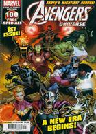 Avengers Universe Magazine Issue NO 1