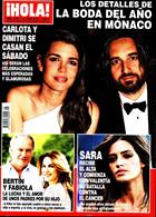 Hola Magazine Issue NO 3905