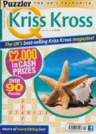 Puzzler Q Kriss Kross Magazine Issue NO 499