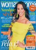 Woman And Home Compact Magazine Issue AUG 19