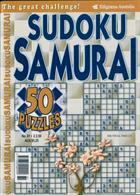 Sudoku Samurai Magazine Issue NO 81