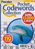 Puzzler Q Pock Codewords C Magazine Issue NO 137