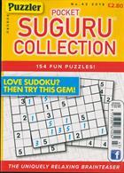 Puzzler Suguru Collection Magazine Issue NO 43