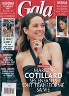 Gala French Magazine Issue NO 1355