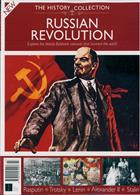 Bz History Collection Magazine Issue NO 27