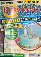 Puzzler Q Kriss Kross Magazine Issue NO 500
