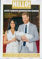 Hello! Special Collectors Edition Magazine Issue MEGHAN