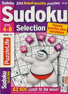 Sudoku Selection Magazine Issue NO 14