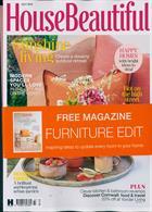 House Beautiful  Magazine Issue JUL 19