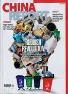 China Report Magazine Issue NO 75