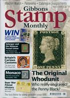 Gibbons Stamp Monthly Magazine Issue AUG 19