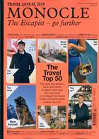 Escapist Magazine Issue ONE SHOT