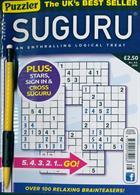 Puzzler Suguru Magazine Issue NO 66