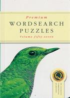 Premium Wordsearch Puzzles Magazine Issue NO 57
