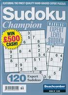 Sudoku Champion Magazine Issue NO 59