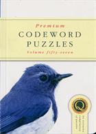 Premium Codeword Puzzles Magazine Issue NO 57