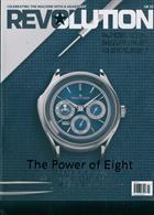 Revolution Magazine Issue NO 22