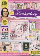 Craft Essential Series Magazine Issue HUNKYD 94