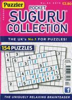 Puzzler Suguru Collection Magazine Issue NO 44