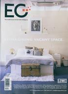 Estates Gazette Magazine Issue 27/07/2019