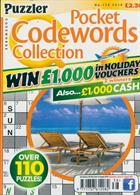 Puzzler Q Pock Codewords C Magazine Issue NO 138