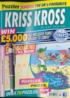 Puzzler Kriss Kross Magazine Issue NO 225