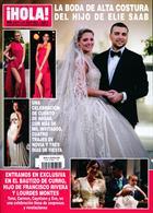 Hola Magazine Issue NO 3913