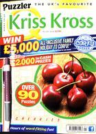 Puzzler Q Kriss Kross Magazine Issue NO 501