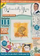 Inspired To Create Magazine Issue PMARTIN 50