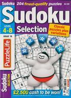 Sudoku Selection Magazine Issue NO 15