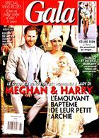 Gala French Magazine Issue NO 1361