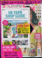 Simply Crochet Magazine Issue NO 86
