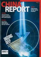 China Report Magazine Issue NO 76