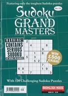 Sudoku Grandmaster Magazine Issue NO 171