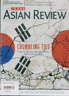Nikkei Asian Review Magazine Issue 05/08/2019