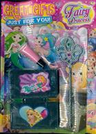 Fairy Princess Monthly Magazine Issue NO 245