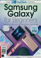 Next Tech Magazine Issue NO 78
