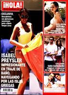 Hola Magazine Issue NO 3916