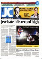 Jewish Chronicle Magazine Issue 02/08/2019