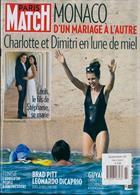 Paris Match Magazine Issue NO 3664