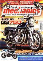 Classic Motorcycle Mechanics Magazine Issue SEP 19